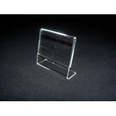 Γ 8Χ6 εκ. Προσπεκτοθήκη – Θήκη εντύπων απο Plexiglass-Πλεξιγκλας