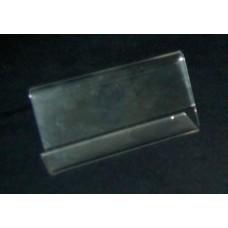 Β 8Χ3 εκ. Προσπεκτοθήκη – Θήκη εντύπων απο Plexiglass-Πλεξιγκλας