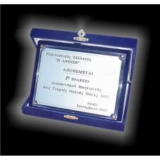 ΠΒ-01 Αναμνηστική Πλακέτα 19 Χ 14 εκ. - Βελούδο